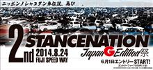 Stancenation Japan G Edition 2nd