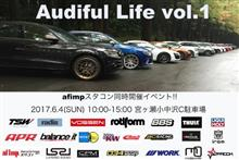 AudifulLife 2017