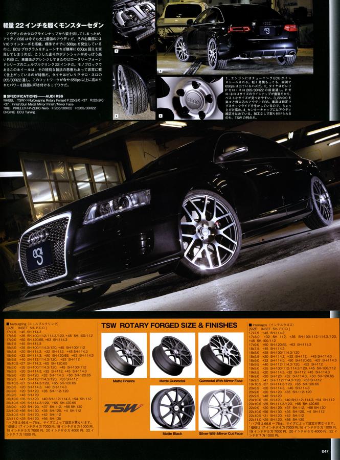 「WHEEL Wiki 2012 最新ホイール百科事典」 TSW ニュルブルクリンク×アウディ史上最強のモンスターカー RS6が掲載されました。