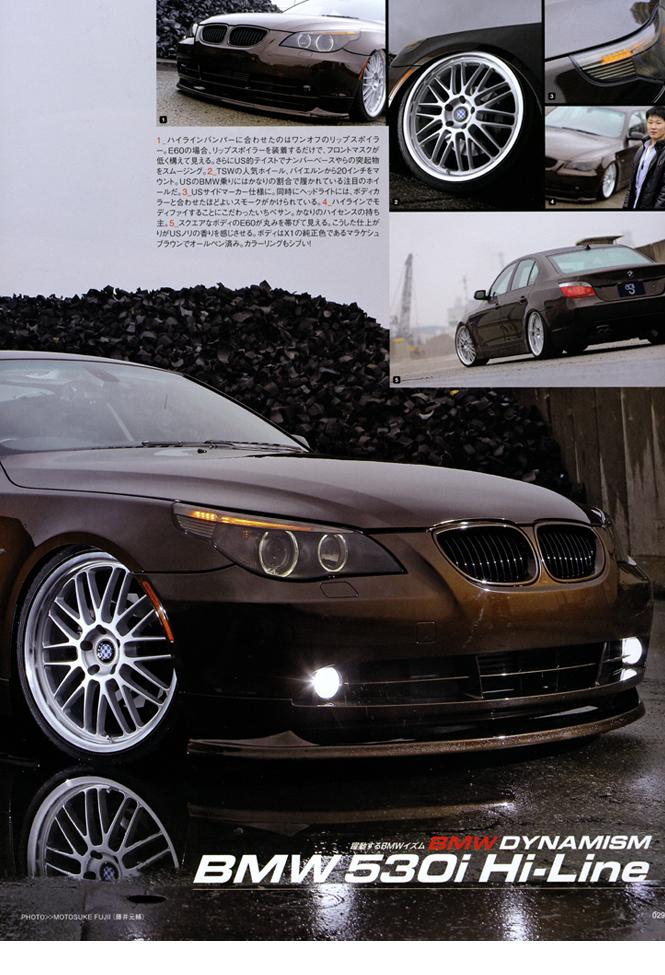 「BMW DYNAMISM 躍動するBMWイズム」 Beyern メッシュ×BMW 530i Hi-Lineが掲載されました。