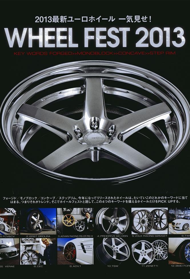「WHEEL FEST 2013:最新ユーロホイール 一気見せ!」 TSW 2013年モデル ヘレスとミラボーが掲載されました。