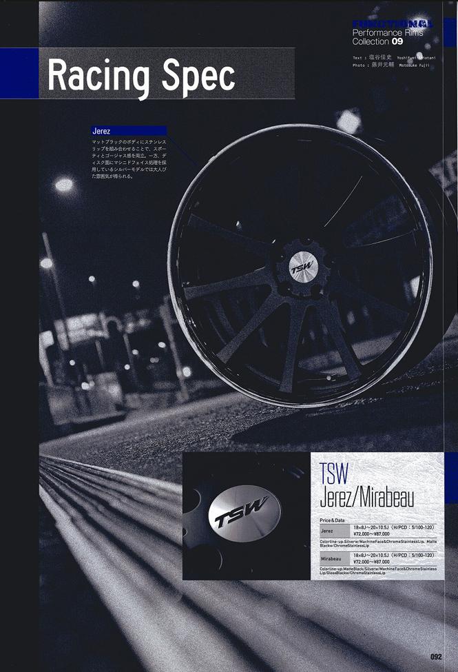 「FUNCTIONAL Performance Rims Collection」 TSW 2013年モデル ヘレスとミラボーが掲載されました。