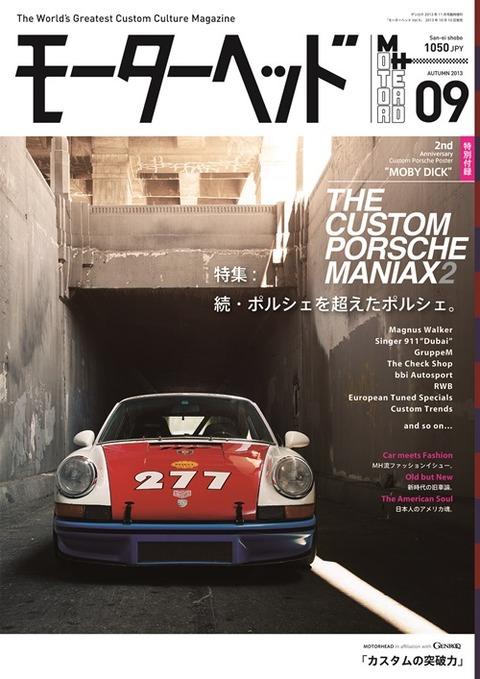 MotorHead 2013 vol.9