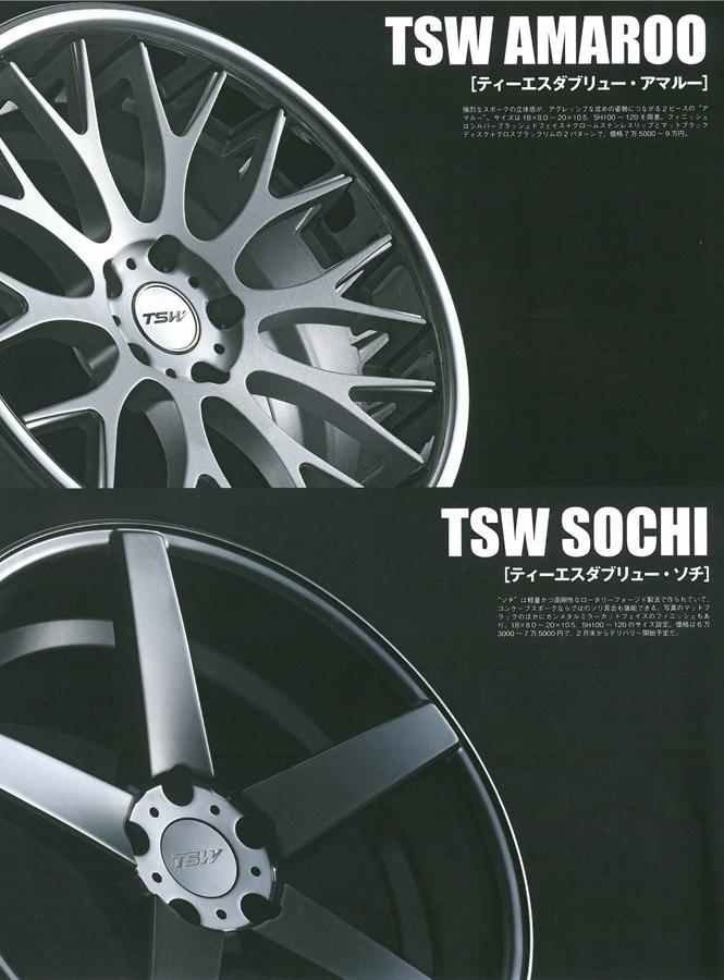 「EURO WHEEL GRAFFITI」 TSW 2014年モデル アマルー、ソチ、モナコが掲載されました。