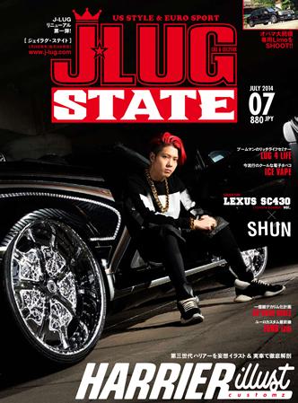 JLUG 2014 vol.7