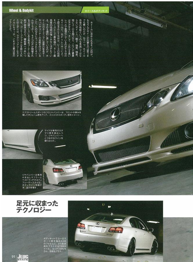 「HOOD STAR」 LEXUS GS430×TSW MIRABEAU(ミラボー)が紹介されました。