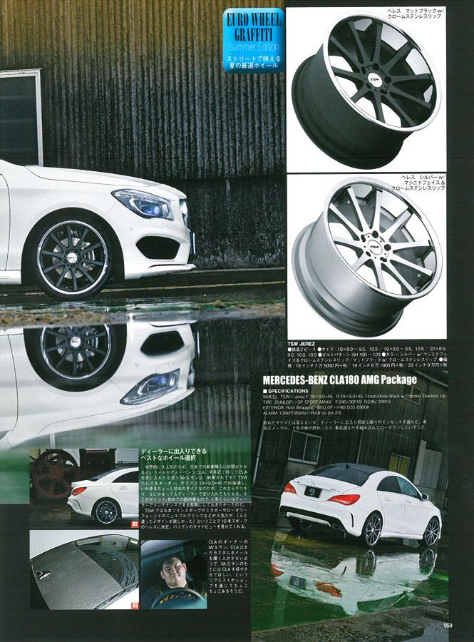 「EURO WHEEL GRAFFTI -ストリートで映える夏の厳選ホイール-」 ヘレス×メルセデスベンツ CLA180 AMGパッケージが掲載されました。