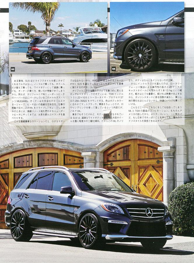 「THE SUV LIFESTYLE from USA -アメリカのSUVライフスタイルが見たい-」 インテルラゴス RF×メルセデスベンツ ML63 AMGが掲載されました。