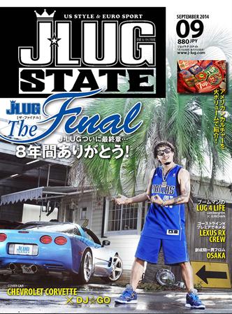 JLUG 2014 vol.9