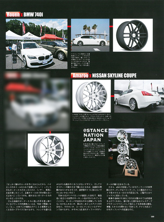 �uValuable Wheel Collection -���[�����������鉿�l����z�C�[��-�v TSW �j�����u���N�����N�~�A�E�f�B TT �N�[�y�A���[�G���~BMW 740i�A�A�}���[�~��Y �X�J�C���C���N�[�y�Ȃǂ��f�ڂ���܂����B