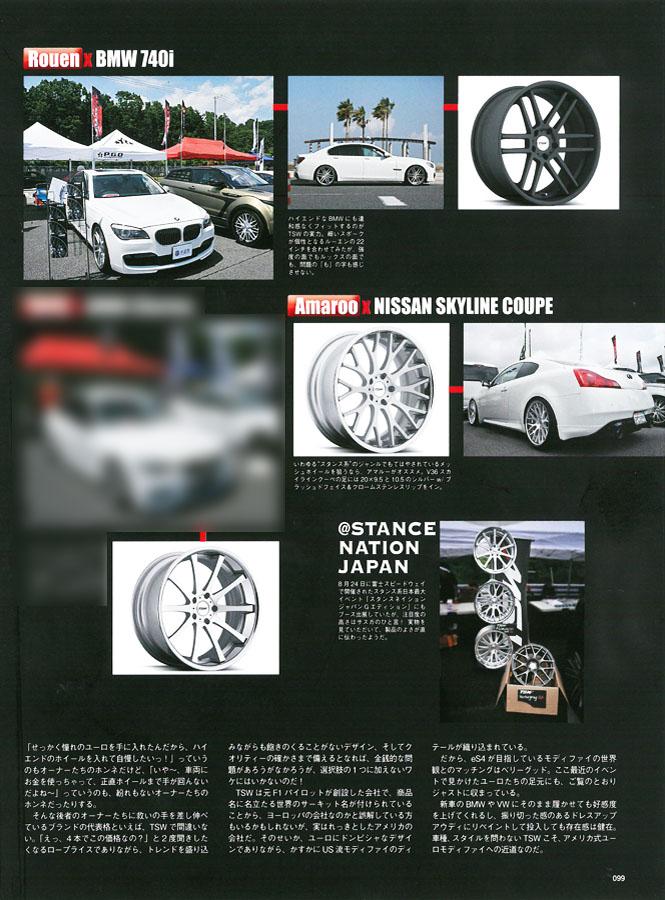 「Valuable Wheel Collection -ユーロを引き立たせる価値あるホイール-」 TSW ニュルブルクリンク×アウディ TT クーペ、ルーエン×BMW 740i、アマルー×日産 スカイラインクーペなどが掲載されました。