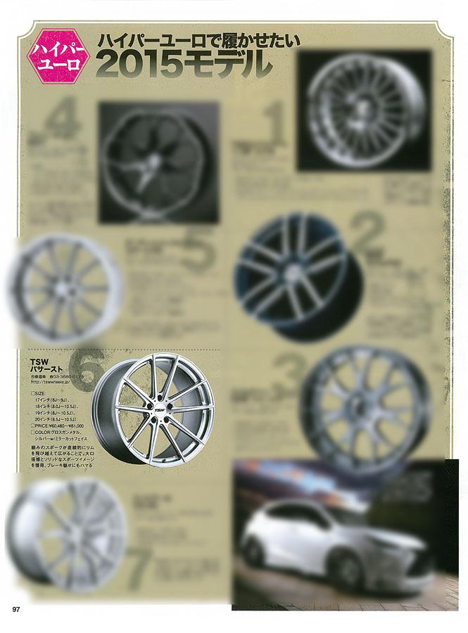 「いますぐ履きたい2015モデル -ハイパーユーロ部門-」 TSW 2015年モデル バサーストが紹介されました。