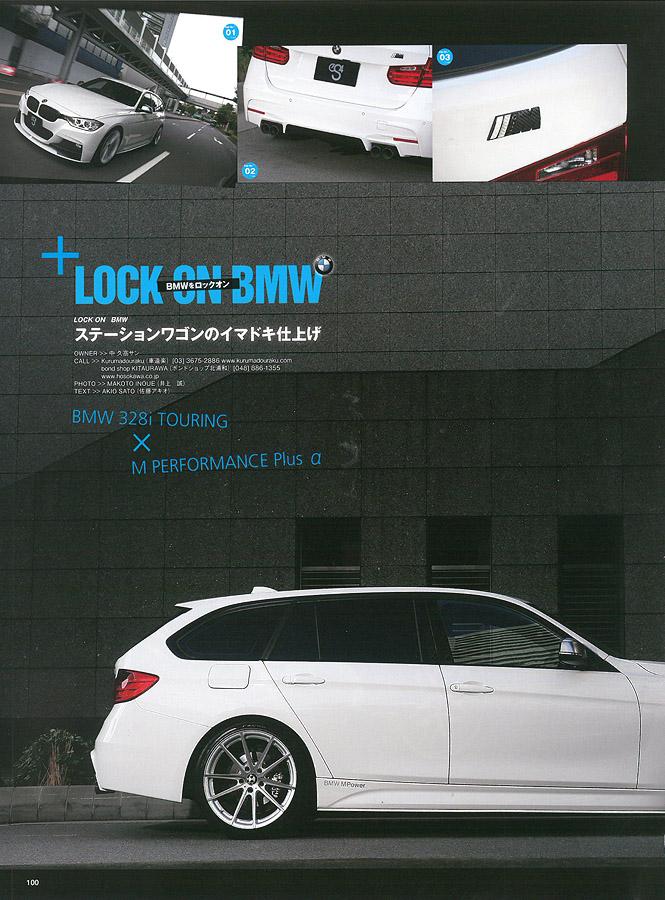 「+LOCK ON BMW -BMWをロックオン-」 TSW バサースト×BMW 328i ツーリングが掲載されました。