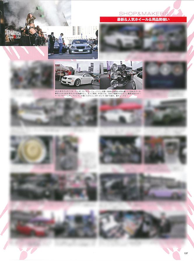 「STANCE NATION JAPAN TOKYO」 TSW バサースト×BMW E92 M3が掲載されました。