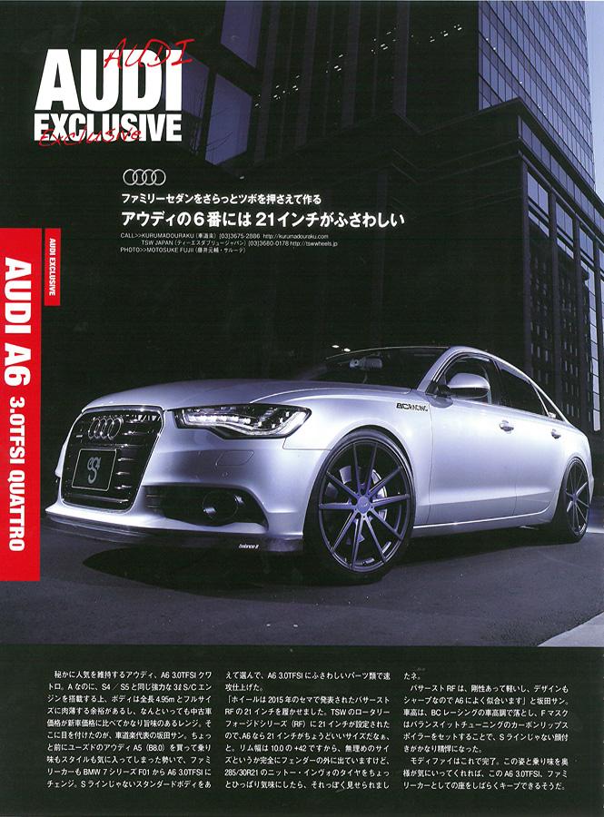 「AUDI EXCLUSIVE」 TSW バサースト×AUDI A6が掲載されました。