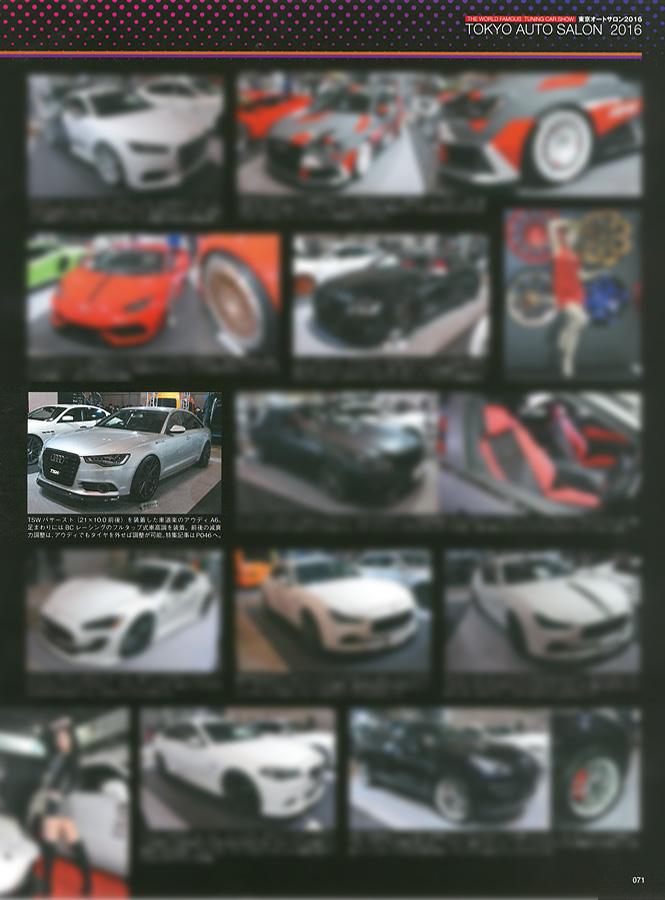 「TOKYO AUTO SALON 2016」 東京オートサロン 2016 TSW JapanとしてAUDI A6×TSW バサーストを展示致しました。