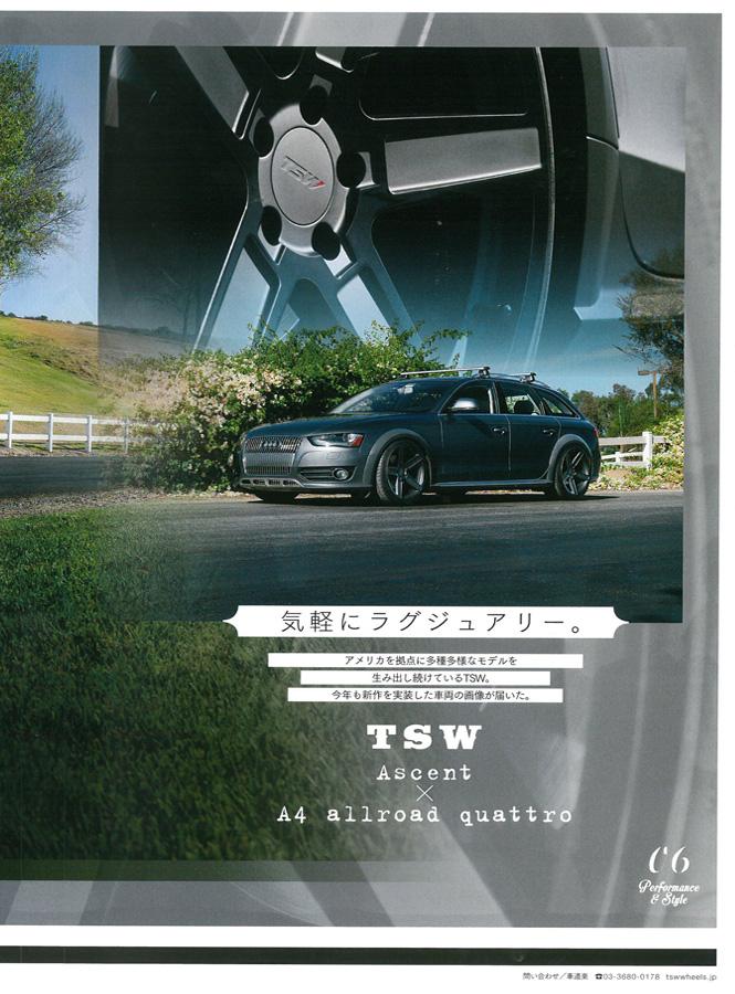 「The Speed&Glamorous Wheels 第4章:パフォーマンススタイル」 TSW アセント×AUDI A4 オールロードクワロトが掲載されました。