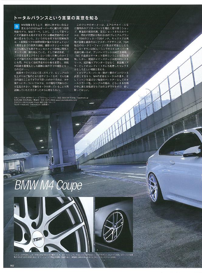 「BMW SHOOT OUT」 TSW ジュネーヴ×BMW M4 F82が紹介されました。