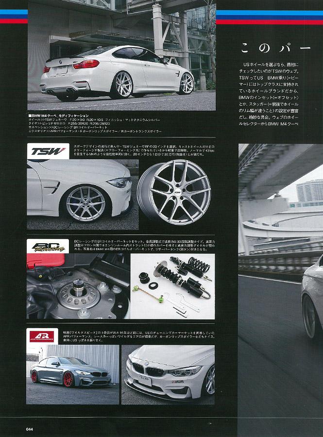 「BMW M POWER -BMW Mの面白さ、見逃してません!?-」 TSW ジュネーヴ×BMW M4 F82が紹介されました。