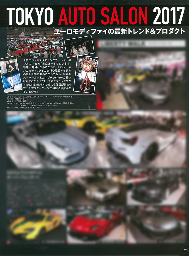 「TOKYO AUTO SALON 2017」 東京オートサロン 2017 TSW JAPANの出展ブースが紹介されました。