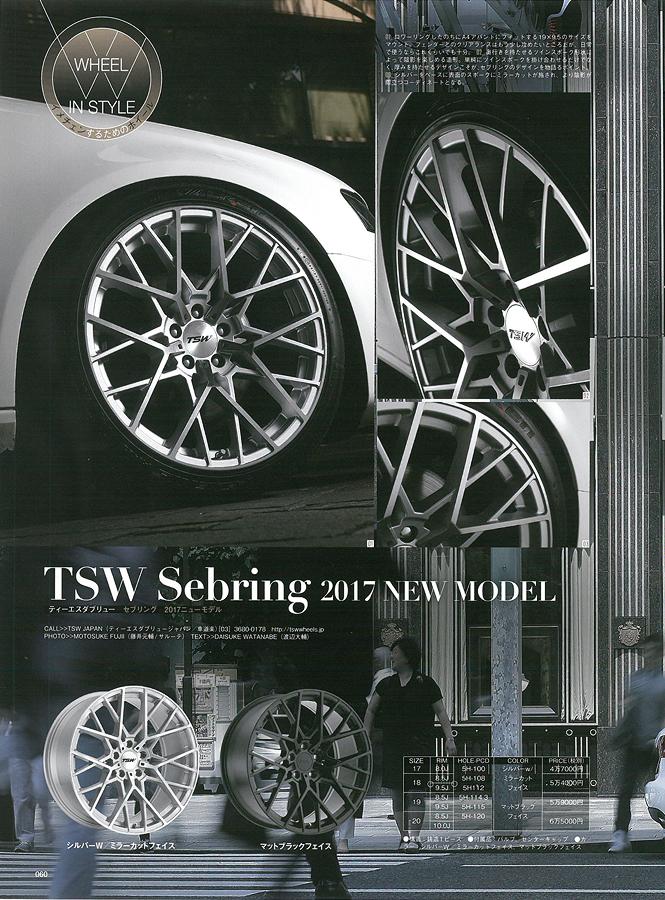 「WHEELS IN STYLE -イメチェンするためのホイール-」 TSW セブリング×AUDI A4が紹介されました。