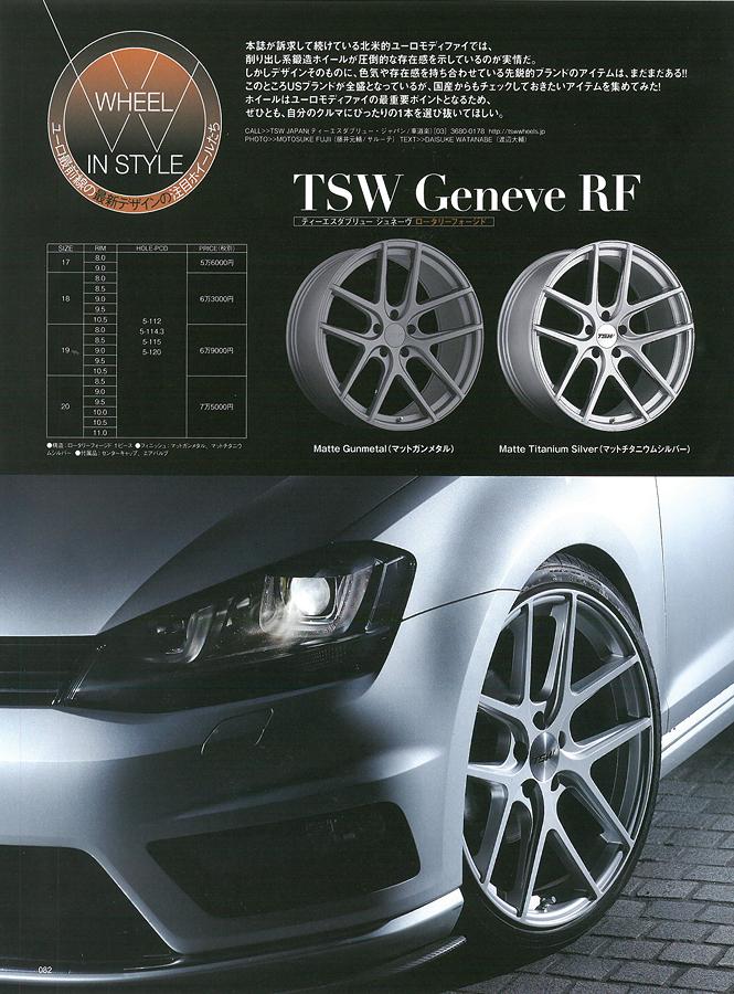 「WHEEL IN STYLE -ユーロ最前線の最新デザインの注目ホイールたち-」 TSW ジュネーブ×VW ゴルフ7 ヴァリアントが紹介されました。