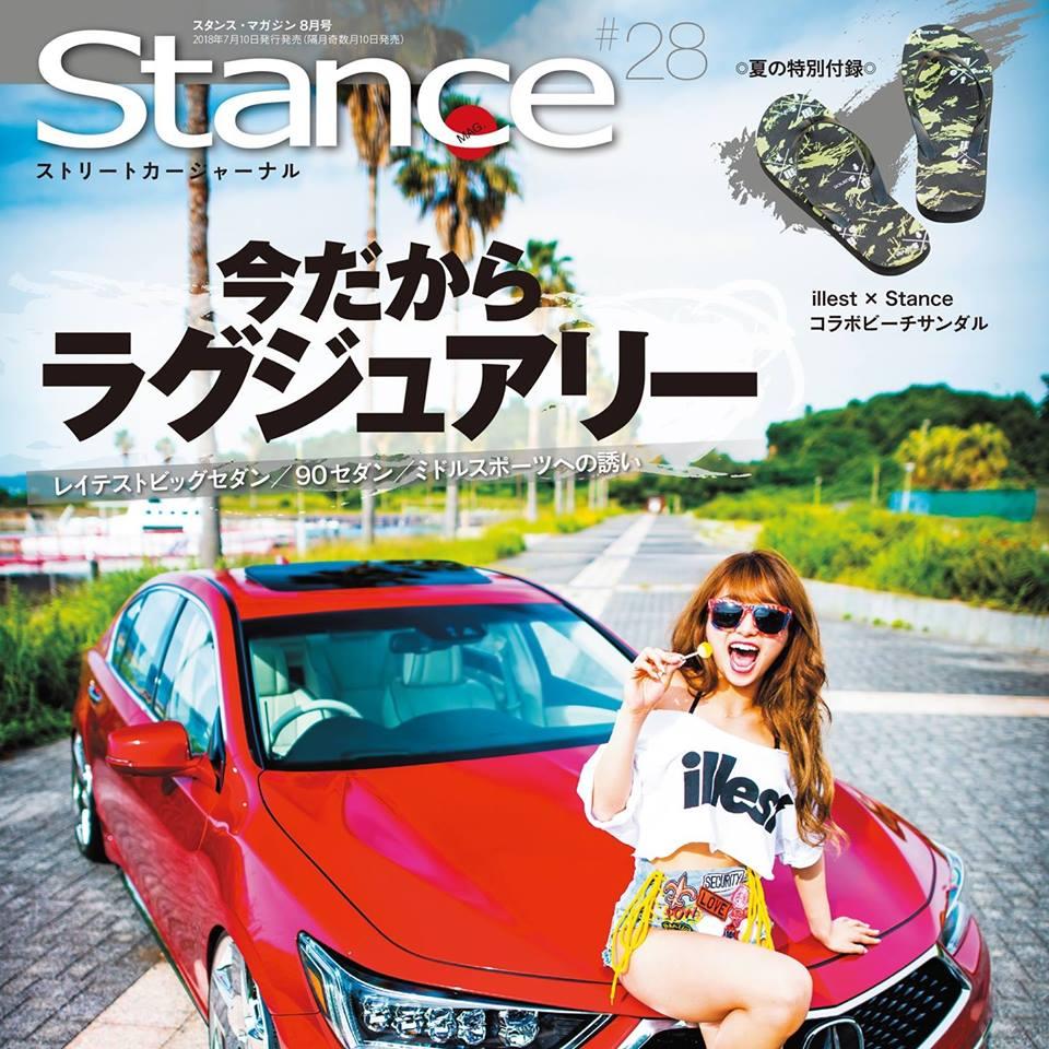 Stance 2018年8月号