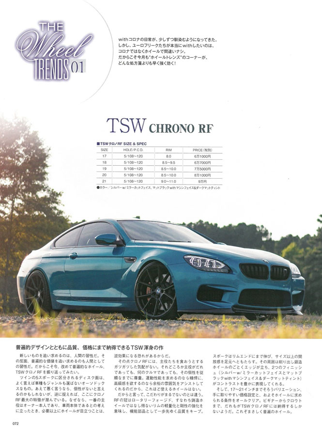 「The Wheels Trends」 TSW クロノ×BMW M6