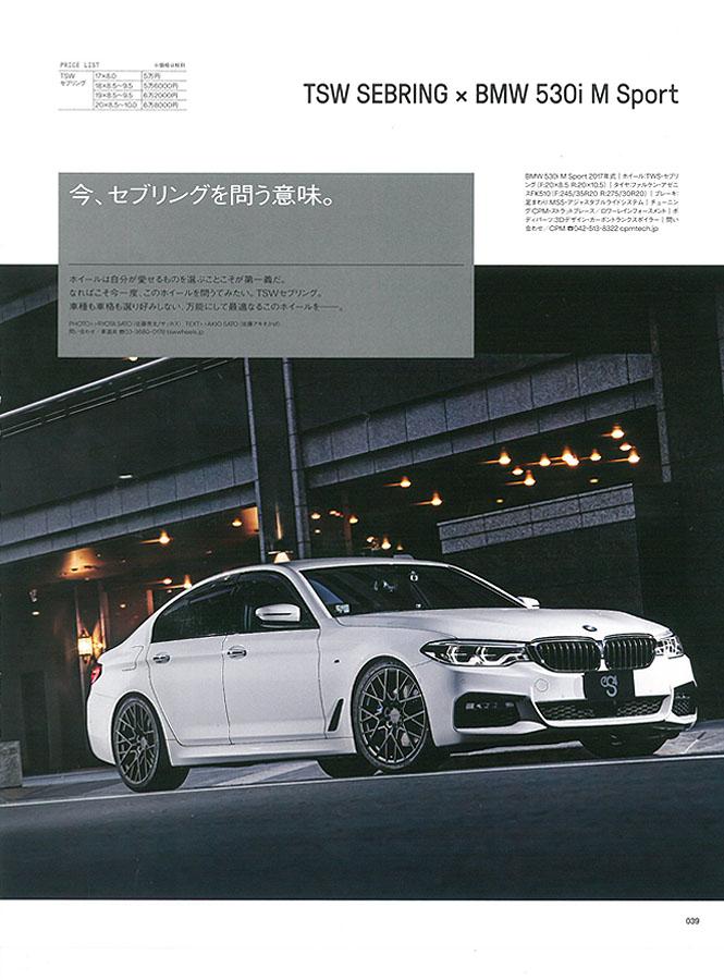 「The Wheels Trends」 TSW セブリング×BMW 530i Mスポが紹介されました。